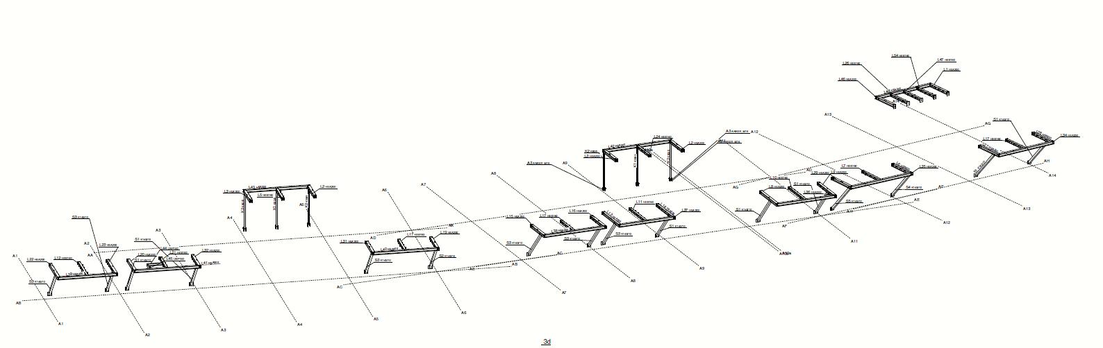 AcroRd32_rVGEki6Vwh